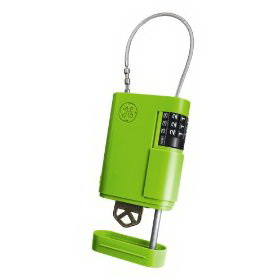 GE Security Portable Stor-A-Key